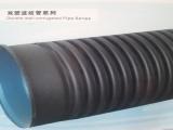 钢带增强型HDPE螺旋波纹管